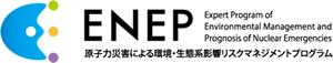 ENEPロゴ