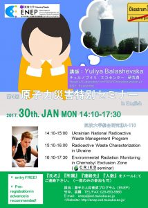 revised-open-english-seminar-0130